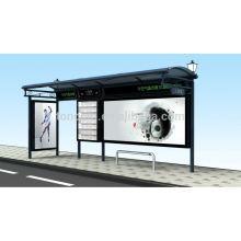 ТГК-92C автобусная остановка приют