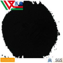 Manufacturers Supply Powder and Granular Carbon Black N774