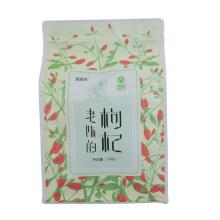 Biodegradable Food Plastic Packaging Coffee Pet Film Aluminum Foil Ziplock Plastic coffee Box Pouch