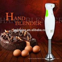Wholesale Hot Sale Hand Blender Mixer