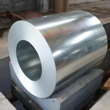 Bobina de acero con zinc