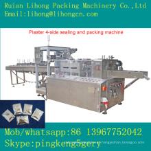 Gsb-220 máquina automática de selagem de tecidos húmidos automática de alta velocidade automática de 4 lados