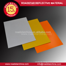 Wholesale good quality reflective sheeting