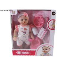 """15 """"B / O Boy Doll Toys"""