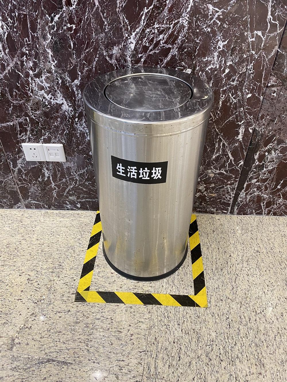 warning tape usage1b