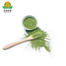 OEM GMP Hot Selling Lower Price Organic Matcha Powder
