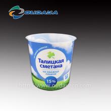 Customized Ice Cream Packaging
