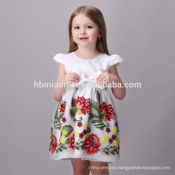 2017 baby girl party dress children frocks designs