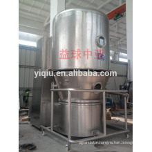 GFG Series high effective fluid bed dryer for Cocoa powder