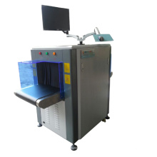55dB Noise Airport Security Baggage Scanner for Small Bag Inspection