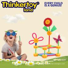Kids Chores Jouet éducatif préscolaire pour le développement cognitif