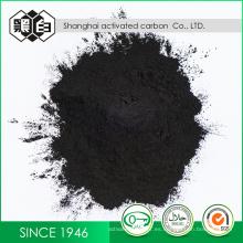 Carbón activado medicinal para las drogas
