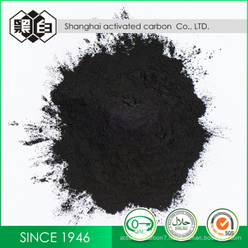 Wood base activated carbon for the refinement of food additives