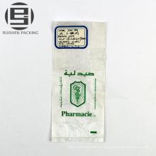 White printed cheaper custom resealable flat bags