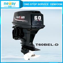 Neway 60 PS Außenbordmotoren