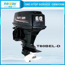 Neway 60HP Outboard Engines