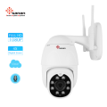 4X Speed ​​Dome Camera 1080P CCTV Camera