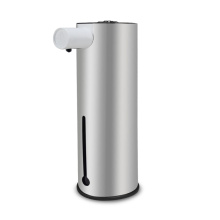 APEX Sensor Waterproof Electric Auto Soap Dispenser