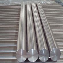 Barres rondes en titane ASTM B348 gr2