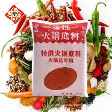 super spicy solid hot pot topping chinese food