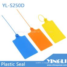 Пластиковые защитные пломбы Big Tag для Logisitc