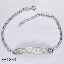 Ювелирные изделия стерлингового серебра 925 (K-1844, K-1845, K-1846, K-1847, K-1848, K-1849)