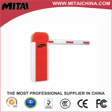 Automatic Access Control for Traffic System (MITAI-DZ002 Series)