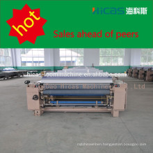 Water jet power loom price,hot sale water jet loom with dobby