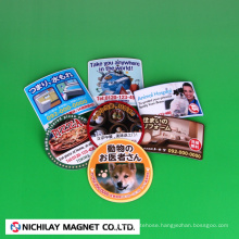 Printable magnet sheet for advertisement by Nichilay Magnet Co., Ltd. Made in Japan (permanent magnet generators for sale)