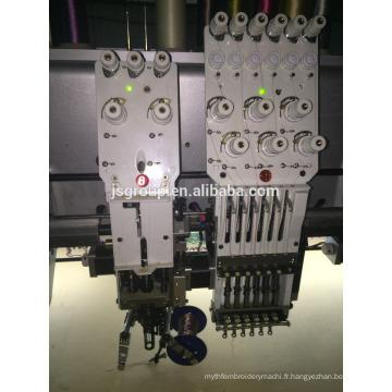 JINSHENG Machine de broderie à bande / cordage à 8 têtes