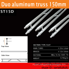 Duo Aluminum truss system, ST150D truss made of aluminium alloy produced by truss factory