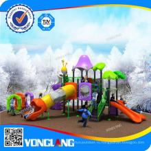 Замечательная игровая площадка для детей