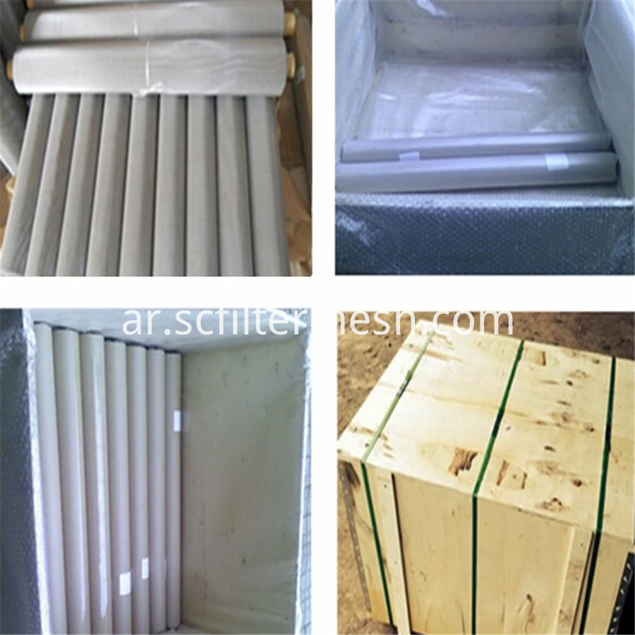 Nickle Wire Mesh Package