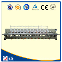 MIXED FUNCTION EMBROIDERY MACHINE FROM LEJIA