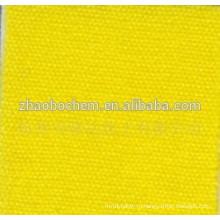 Кислота желтая 17 (кислота желтая 2G)