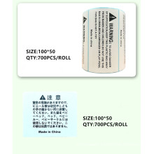 Coated paper thermal labels barcode label paper