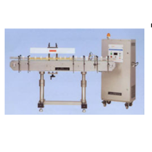FL Series Electromagnetic Aluminum Foil Induction Sealer