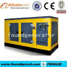 Super silent TBG236V8 200KW gas operated electric generator