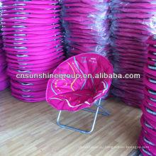 Big lazy sofa folding moon chair round chair