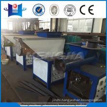 Waste plastic film pelleting/ recycling machine