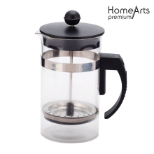 Glass French Press Coffee Maker / Coffee Plunger