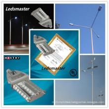 Ledsmaster High Power 60W LED Street Light