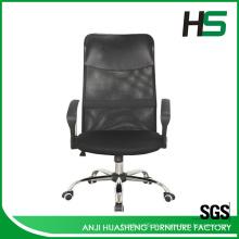 Cadeira de malha de alta volta à venda