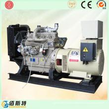 Weichai generador diesel de la energía eléctrica en precio bajo