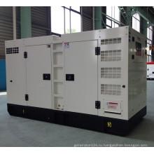 CE одобрил генератор 75kva/60kw индукции CUMMINS Тепловозный комплект (4BTA3.9-Г11) (GDC75*с)