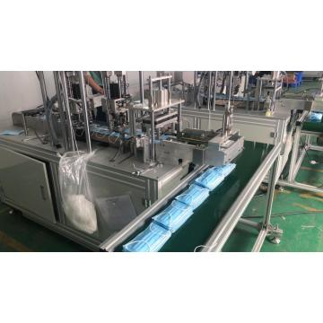 Suministro directo de fábrica en stock Nk95 Ventalator Mask Making Machine
