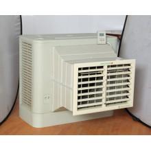 Windows Cooler Windows Air Cooler