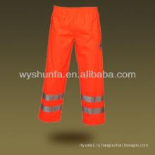 Светоотражающие дождевые штаны
