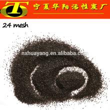 Grânulos de mídia de óxido de alumínio marrom da China