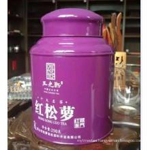 Keemun Black Tea traditional black Tea has along-term history